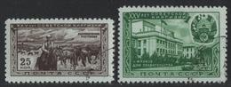 Russia / Sowjetunion 1951 - Mi-Nr. 1546-1547 Gest / Used - Kirgisische SSR - 1923-1991 UdSSR