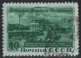Russia / Sowjetunion 1951 - Mi-Nr. 1540 Gest / Used - Albanien - 1923-1991 UdSSR