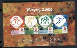 Samoa 2008 Summer Olympics Beijing MS MUH - Samoa