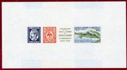 New Caledonia 1960 #317a, S/S, Color Proof, Centenary Of Postal Service - Neukaledonien