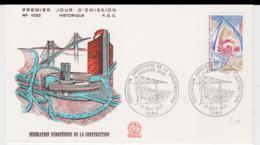 France FDC 1977 Federation Europeenne De La Construction (G106-54) - Other (Earth)