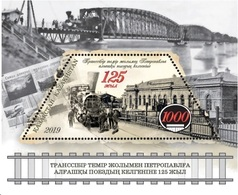 Kazakhstan 2019. 125 Anniversary Of The Arrival Of The First Train Into Petropavlovsk Via Trans-Siberian Railway. MNH - Kazakhstan