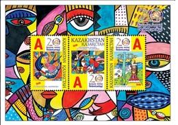 Kazakhstan 2019.  Children Paint The World. MNH - Kazakhstan