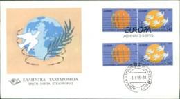 Griechenland 1995 FDC Europa-CEPT, Frieden Und Freiheit Michel 1874-1875 A+C (2918) - 1995