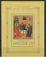 Rusia, 1988 - 1923-1991 URSS