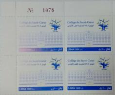 Lebanon 2019 NEW MNH Stamp - Sacre-Coeur School - Corner Blk-4 With Number - Lebanon