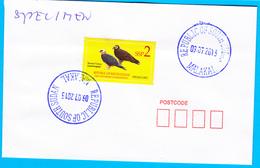 SOUTH SUDAN - Specimen Postmark MALAKAL On Cover With 2SSP Birds #422 Südsudan Soudan Du Sud - Zuid-Soedan