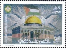 Algerie 2019- El Quds Capitale De La Palestine Série (1v) - Algerije (1962-...)