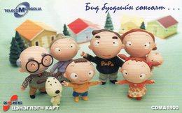 MONGOLIA - PREPAID CARD - FAMILY - Mongolei