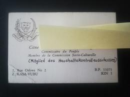 EMBLÈME DU ZAÏRE SUR CARTE VISITE  MEMBRE DU GOUVERNEMENT ENTIER POSTAL TIMBRE ZAÏRE OBLITÉRÉ CARTE POSTALE HÔTEL Inter. - Obj. 'Souvenir De'