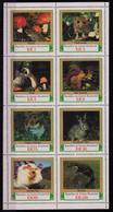 Equatorial Guinea-1977, Animals, Mushrooms, Sheet, MNH** - Pilze