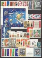 RDA /DDR   Année Complète 1971   * *  TB - Neufs