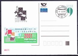 Tchéque République 2001, Entier (CDV 64), Avec Publicité Hong Kong 2001 (P 67), Obliteré - Postales