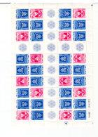Israël 1969 1970. Feuille Armoiries De Villes. YT 382 382A. 36 Valeurs. Neufs Sans Charnière. (2631x) - Israel