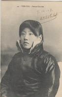 TIEN TSIN FEMME CHINOISE - China