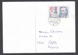 Czech Rep. - 20/1997, 6 Kc. - Frantisek Krizik, Post Card - Czech Republic