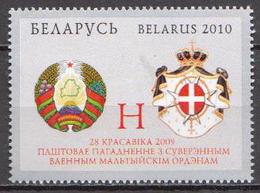 Belarus MNH Stamp - Stamps