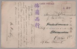Carte Envoyée De Seishin Chongjin Korea (Japan Occupation) Vers Shanghai China Puis Paris Timbre Enlevé - Korea (Noord)