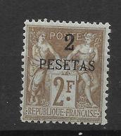MAROC, Avant Indépendance, N°8 Neuf* Signé BRUN Cote 260€ - Maroc (1891-1956)