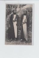 AFRIQUE COMORES ANJOUAN TYPES ANJOUANAIS- Non Ecrite - Comoren
