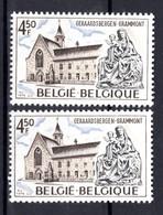 1832** CU  Couronne Ouverte - Variétés Et Curiosités