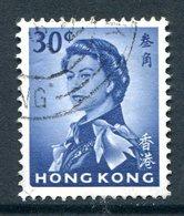 Hong Kong 1962-73 QEII - Wmk. Upright - 30c Deep Grey-blue Used (SG 201) - Hong Kong (...-1997)