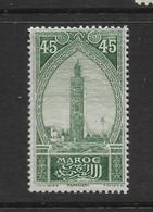MAROC, Avant Indépendance, N°74, Neuf* - Maroc (1891-1956)