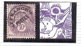 Variété ANNEAU LUNE Type Blanc 10c PRÉO Violet - Varieties: 1900-20 Used