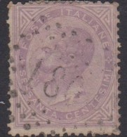 Italy S 21 1863 King Victor Emmanuel II,60c Lilac, Used - 1861-78 Vittorio Emanuele II