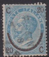 Italy S 23 1865 King Victor Emmanuel II, Surcharged 20c On 15c  Blue 1st Type, Used - 1861-78 Vittorio Emanuele II