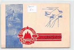 QSL Cards - YU3RS254 Yugoslav Amateur Station - Yugoslavia - Slovenije - Sloveija - Radio Amateur