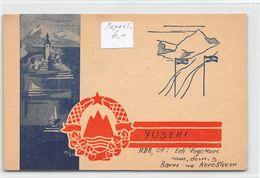 QSL Cards - YU3EHI To YU3CW Yugoslav Amateur Station - Yugoslavia - Slovenije - Sloveija - Radio Amateur