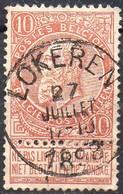 N° 57 Oblitération LOKEREN - 1893-1900 Barbas Cortas