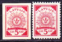 Lettland Latvia Lettonie - Ähren Im Sonnenkreis (Mi.Nr. 1 I Und 2 I) 1918 - Ungebraucht MH - Latvia