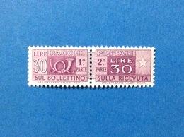 1973 ITALIA FRANCOBOLLO NUOVO STAMP NEW  MNH** SERVIZI PACCHI POSTALI 30 LIRE FILIGR STELLE CON DICITURA IN BASSO I.P.S. - Pacchi Postali