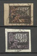 RUSSLAND RUSSIA 1922 Michel 195 & 197 O - 1917-1923 Republic & Soviet Republic