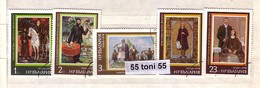 1978 Art BULGARIAN HISTORY (PAINTINGS)  Mi 2720/24  5v.- Used/gestemp.(O) Bulgaria/Bulgarie - Arte