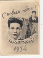 "UKRAINE.  # 3532 A PHOTO. ""HAPPY NEW YEAR. GIRL. KREMLIN. 1954 OFFICERS HOUSE. DRESDEN. ** - Photographs"