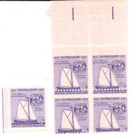 USA - Shipbuilding - Error - Misperforated - Stamps