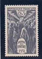 France - 1951 - N° YT 879** - Journée Du Timbre - France