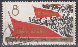 PR CHINA 1964 - Labour Day - 1949 - ... Volksrepublik