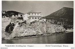 GRÈCE POROS  Hotel Touristique - Griekenland