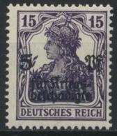 Deutsches Reich 106 ** Postfrisch - Deutschland