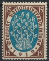 Deutsches Reich 108 ** Postfrisch - Deutschland