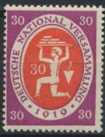 Deutsches Reich 110 ** Postfrisch - Deutschland