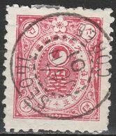 Korean Empire (Dae Han) - Definitive - 4 Ch. - Mi 17 A - 1900 - Corea (...-1945)