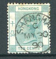 Hong Kong - Used In China - Shanghai - 1882-96 QV (Wmk. Crown CA) - 10c Green Used (SG Z800) - Hong Kong (...-1997)