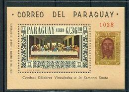 Paraguay. 1967. Leonardo Da Vinci, The Last Supper. MNH OG. - Religieux
