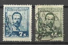 RUSSLAND RUSSIA 1925 Michel 300 - 301 Popov O - 1923-1991 URSS