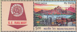 INDIA 2019 MY STAMP INDIAN RAILWAYS, Celebrating 25  Years Of 25 KV AC Traction  1v With Tab,  MNH(**) - India